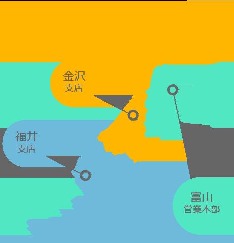 北陸3県・4拠点を持つモリタディーラーネットワーク