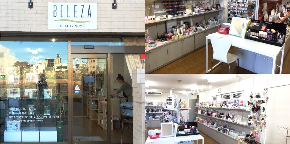 富山初美容用品専門の会員ショップが富山に誕生
