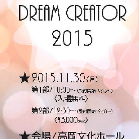 Dream Creater 2015