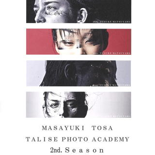 TALISE PHOTO ACADEMY 2nd.Season のご案内